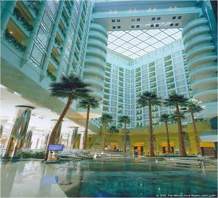 Radiant Drops Hajj Umrah And Travel Hilton Jeddah