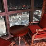 AlMarwa Rayhaan Hotel (2)